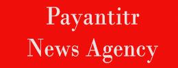 payantitr: payantitr logo