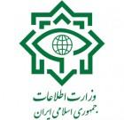 پایان تیتر: وزارت اطلاعات