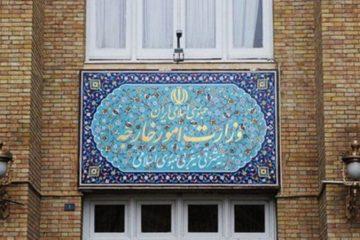 واکنش به القای تصویری از لگد مال شدن عکس امیر کویت در ایران