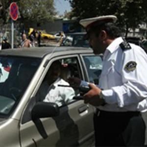 پایان نیوز: جرایمه رانندگی
