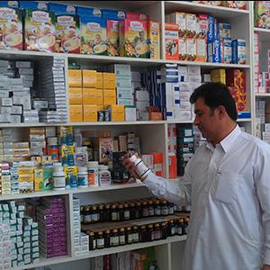 تزریق ۳هزار میلیارد برای پرداخت بخشی از بدهی به مراکز درمانی و داروخانهها