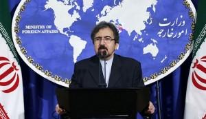 پایان تیتر: وزارت خارجه