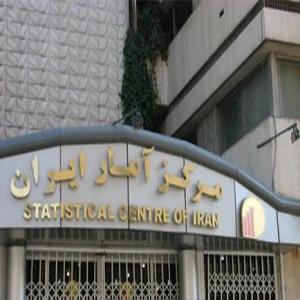 پایان تیتر: مرکز آمار ایران