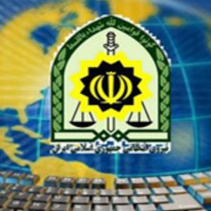 کلاهبرداری های اینترنتی به بهانه ثبت نام اربعین