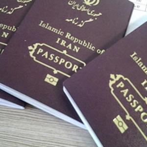 پایان تیتر: دختران و پسران زیر 18 سال چگونه می توانند از کشور خارج شوند