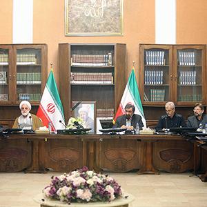 جلسه کمیسیون نظارت مجمع تشخیص مصلحت نظام برگزار شد