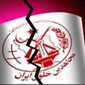 دستگیری سرشبکه منافقین در اصفهان