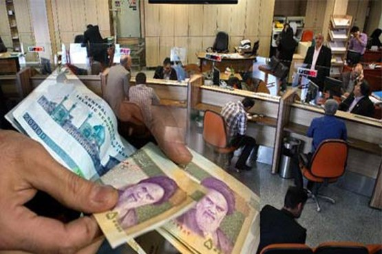 خدمات بانکی به طور موقت، قطع خواهد شد