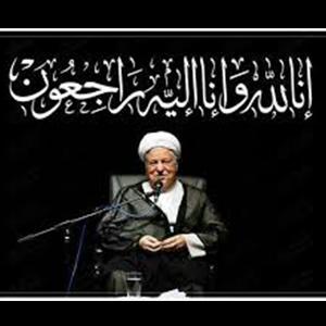 زمان برگزاری مراسم چهلمین روز درگذشت آیتالله هاشمی رفسنجانی اعلام شد