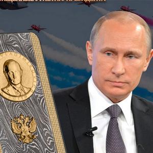 پایان تیتر: پوتین