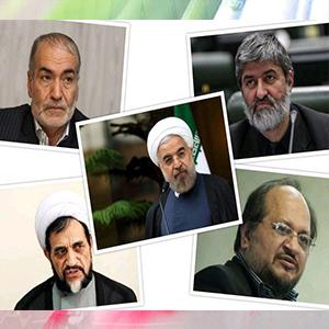 روحانی، مطهری و شریعتمداری کاندیداهای جبهه مستقلین و اعتدالگرایان در انتخابات