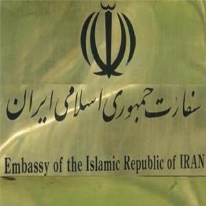استقبال ایران از نقش سازنده چین در منطقه