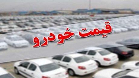 پایان تیتر: قیمت خودرو