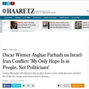 مصاحبه عجیب اصغرفرهادی با یک روزنامه صهیونیستی! + عکس