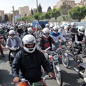 پایان تیتر: موتورسیکلت