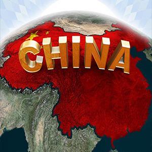 اجناس درجه یک چینی به کدام کشورها صادر می شود؟