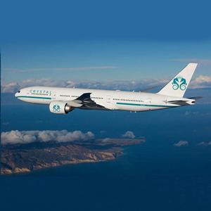 پروازی لوکس با هواپیمایی استثنایی+ تصاویر