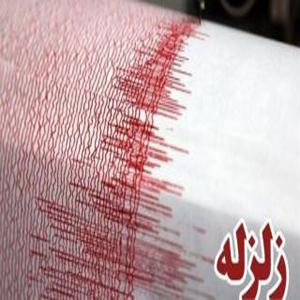 پایان نیوز: زلزله