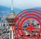 پایان نیوز: زلزله تهران