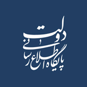 پایان نیوز: پایگاه اطلاع رسانی دولت
