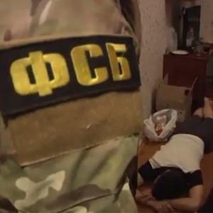 پایان نیوز: سرویس امنیتی روسیه