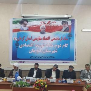 فرهنگ کار و کوشش در استان نهادینه گردد
