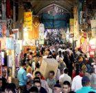 پایان تیتر: بازار تهران