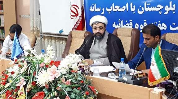 پایان تیتر: دادستان ایرانشهر