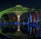 پایان تیتر: نورپردازی تهران