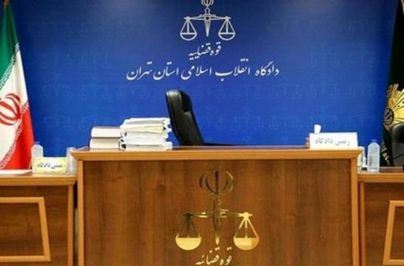 پایان تیتر: دادگاه