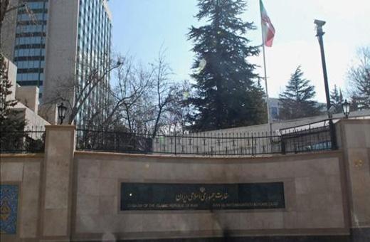 پایان تیتر: سفارت ایران در ترکیه