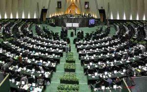 مجلس با بکارگیری مجدد افشانی در شهرداری تهران مخالفت کرد