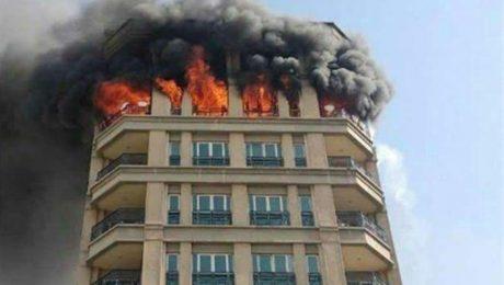 پایان تیتر: آتش سوزی