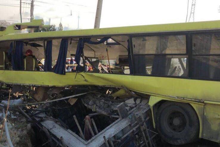 پایان تیتر: اتوبوس دانشگاه آزاد