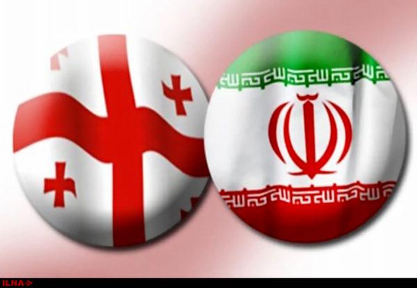 پایان تیتر: ایران و گرجستان