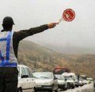 پایان تیتر: محدودیت ترافیک