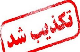 بازداشت عباس تبریزیان تکذیب شد
