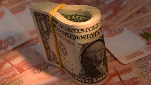 پایان تیتر: دلار