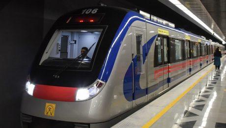 پایان تیتر: مترو