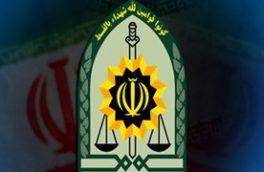 زورگیران تهرانی با اسلحه خودکاری/ دوستانتان را آگاه کنید + عکس