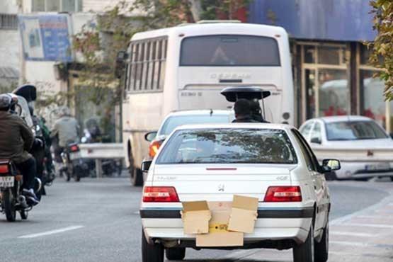 پایان تیتر: پلاک خودرو