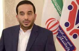 میثم رضایی( دست راست وزیر صمت) همچنان در بازداشت / آخرین وضعیت پرونده