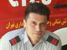 آتش نشان تهرانی در عملیات اطفای حریق به شهادت رسید