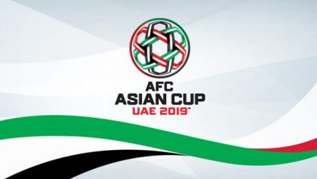 پایان تیتر: جام ملت های آسیا