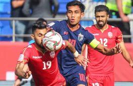 تایلند با نتیجه ۱-۰ بحرین را شکست داد