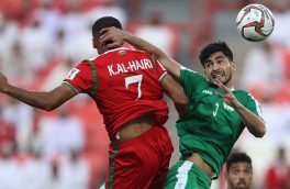 عمان ۳_۱ ترکمنستان را شکست داد