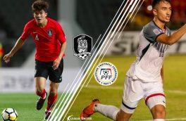 ترکیب دو تیم کره جنوبی و فیلیپین مشخص شد