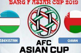 ترکیب تیمهای ازبکستان و عمان مشخص شد