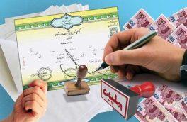 جاعلان مدارک تحصیلی در غرب تهران دستگیر شدند