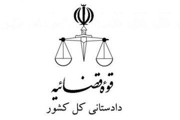دادستانی از وزیر ارتباطات شکایت کرد
